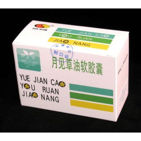 Ligetszépe fogyasztókapszula BIG STAR Kinai elixír 50x
